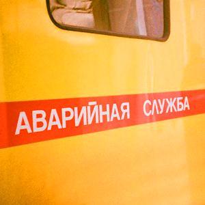 Аварийные службы Десногорска