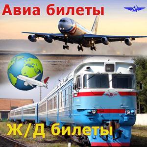Авиа- и ж/д билеты Десногорска