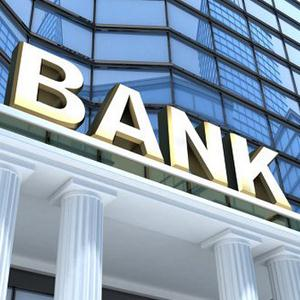 Банки Десногорска