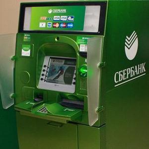 Банкоматы Десногорска