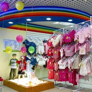 Детские магазины Десногорска