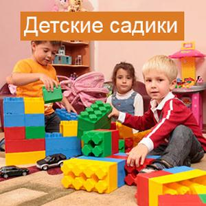 Детские сады Десногорска