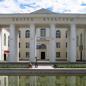 Дворцы и дома культуры Десногорска