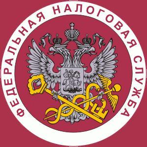 Налоговые инспекции, службы Десногорска