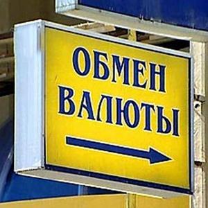 Обмен валют Десногорска