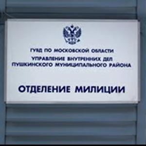 Отделения полиции Десногорска
