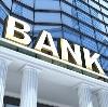 Банки в Десногорске