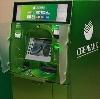 Банкоматы в Десногорске