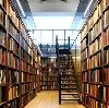 Библиотеки в Десногорске