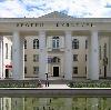 Дворцы и дома культуры в Десногорске