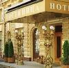 Гостиницы в Десногорске