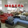 Магазины мебели в Десногорске