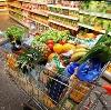 Магазины продуктов в Десногорске
