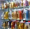 Парфюмерные магазины в Десногорске