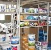 Строительные магазины в Десногорске