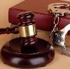 Суды в Десногорске