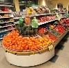 Супермаркеты в Десногорске