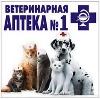 Ветеринарные аптеки в Десногорске